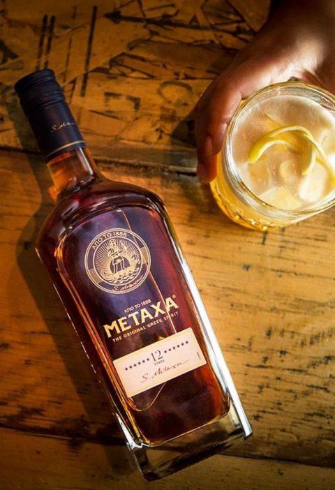 Jak pić Metaxę